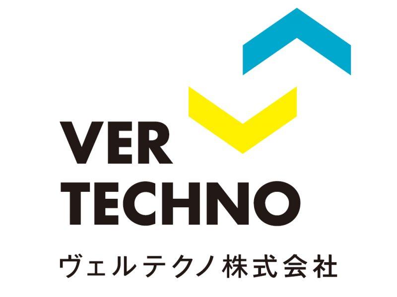 VER TECHNO 株式会社 (ヴェル テクノ) ロゴマーク